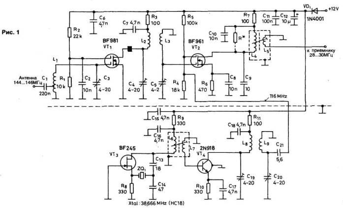 Схема устройства (с некоторыми