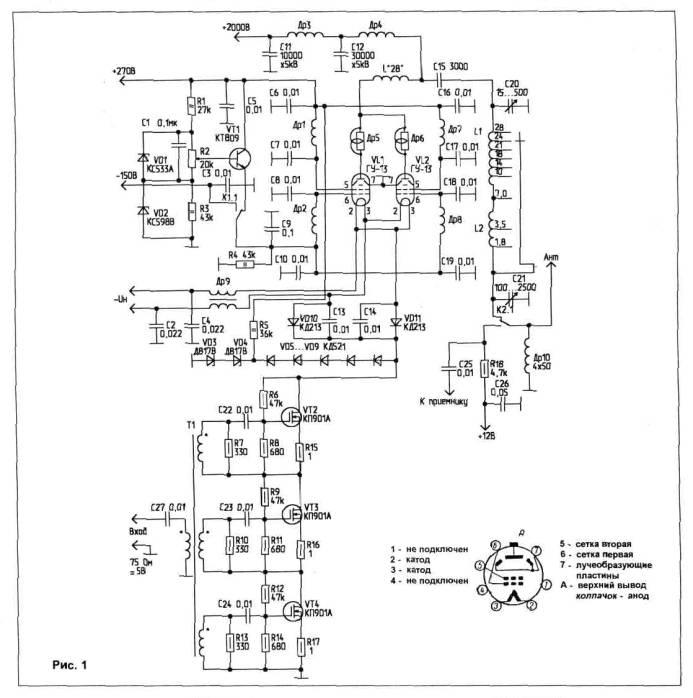 Для ламп ГУ-13 напряжение